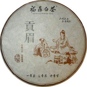 shuo-mei-cake