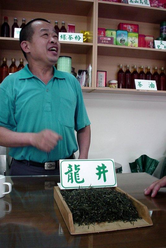 Piglin tea man