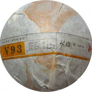 Menghai V93 2015.