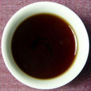 Pu'er Tea Cup