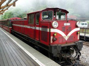 Ali Shan Rail