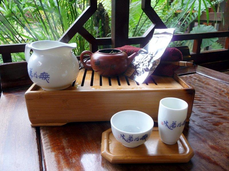 Gong Fu Service