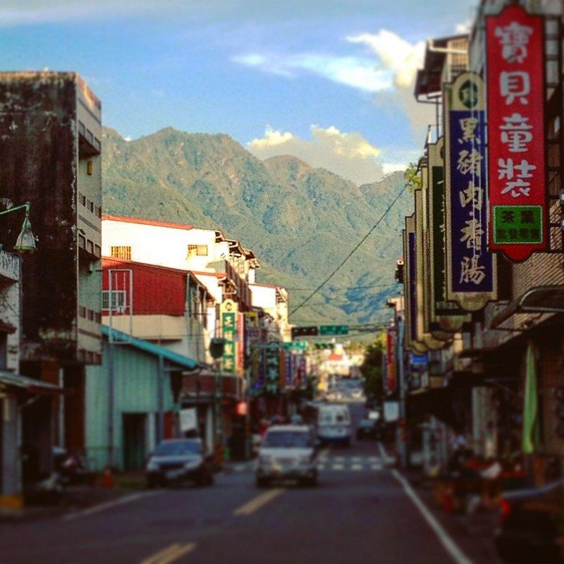 Lugu Mountain View