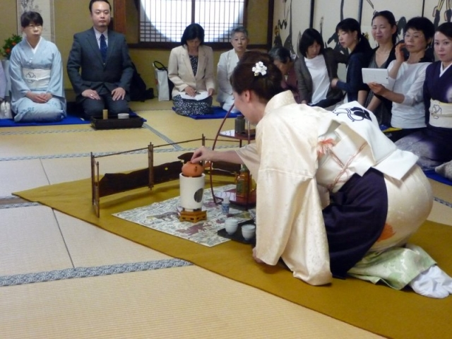 sencha ceremony