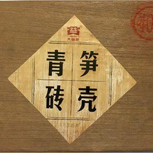 2012 Menghai Bamboo Wrap Raw Pu'er